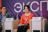 Elena Cho spoke at the All-Russian Interregional Export Forum