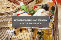 "The Consumer Market Development Center presented a report at the online conference ""Food industry in a crisis: is there a need for a change program?"""