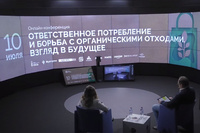Representatives of large business and public organizations united in the Zero Waste League and discussed the problem of food waste at the first online conference in SKOLKOVO